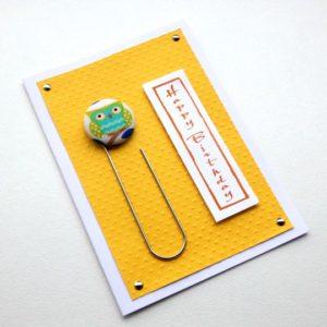 Green Owl 28mm button bookmark card